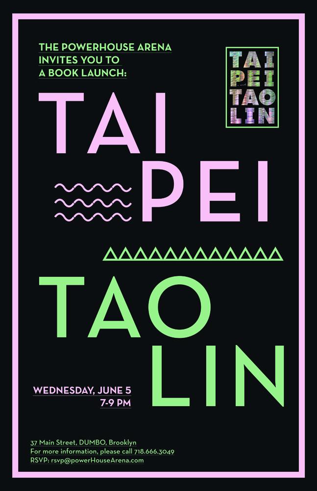Book Launch: Taipei by Tao Lin
