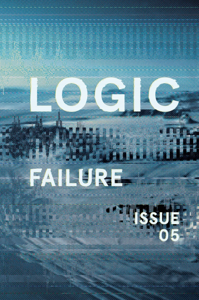 Logic Issue 5: FAILURE Launch Event