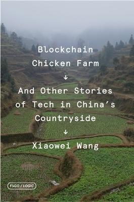 Blockchian chicken farm