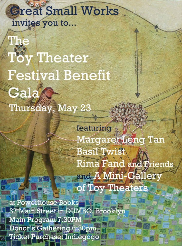 Great Small Works' Toy Theater Benefit Gala